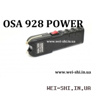 Мощный электрошокер Osa 928 Power Новинка 2018