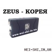 Электрошокер Zeus 3 (Зеус) Корея 2017