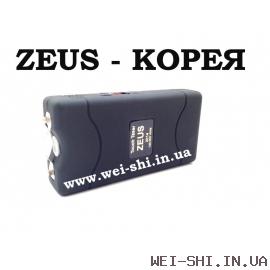 шокер Зеус 3 оригинал