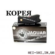Шокер Ягуар Jaguar корея