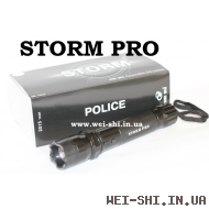 шокер Storm про парализатор